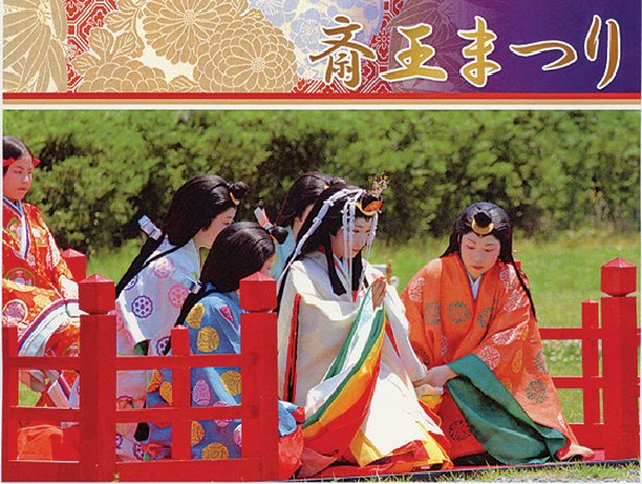 日本の歴史風景|伊勢本街道を ...