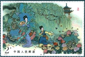 中国古典文学名著「牡丹亭」は、明時代の湯顕祖の傑作恋愛小説。「庭園に遊ぶ」