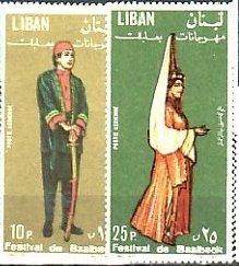 色鮮やかな世界の衣装(コスチューム・ファッション)・民族衣装
