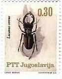 1966年、ユーゴスラビアで発行された昆虫 ヨーロッパミヤマクワガタ(Lucanus cervus)