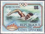 Ivory Coast(コート・ジボアール) in 1983, honoring Olympic swimming events.