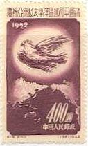 ピカソが描く『平和の鳩』(中国) 紀18で1952年・アジア太平洋地域平和会議