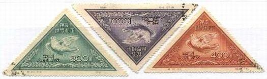 ピカソが描く『平和の鳩』(中国) 紀10の「世界の平和を守れ」2次