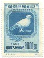 ピカソが描く『平和の鳩』(中国) 紀5の「世界の平和を守れ」1次(東北版)