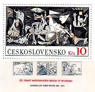 ピカソ 絵画切手 チェコスロバキア ゲルニカ