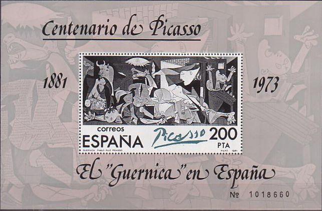 ピカソ 絵画切手 ゲルニカ 戦争 スペイン