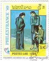 ピカソ 絵画切手 『悲劇』