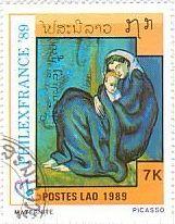 ピカソ 絵画切手 『母性(Maternity)』