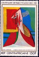 『自画像のある女の胸像』(マリ、1981年) ピカソ