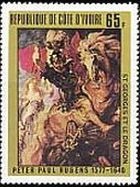 スーベンス 『St. George and the Dragon. 1606-1607. 』