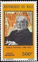 ピカソ(マリ、1973年)