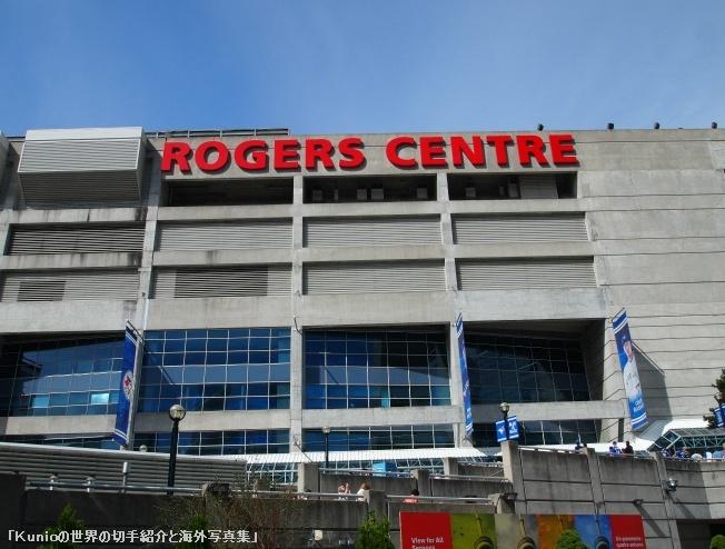 ロジャース・センター ロジャース・センター外観 ロジャース・センターの入口 ロジャース・センター