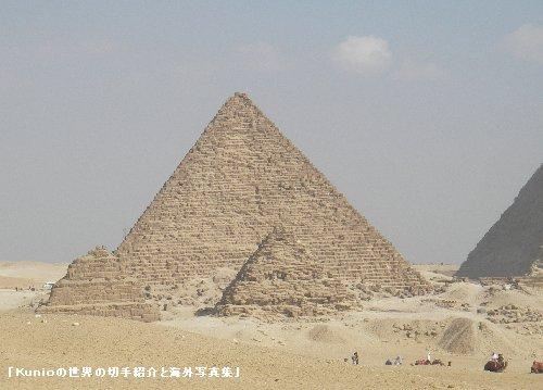 ギザの大ピラミッドの画像 p1_33