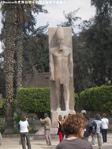 Sculpture from the Middle Kingdom restored in the name of Rameses II.