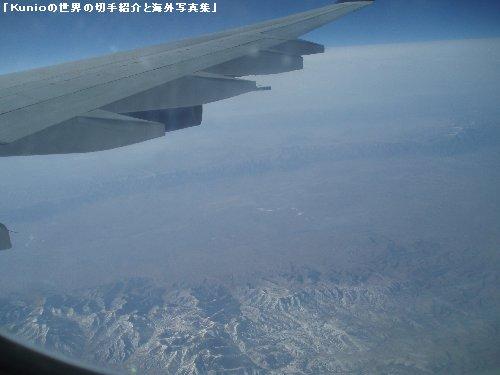 天山 (航空機)の画像 p1_9