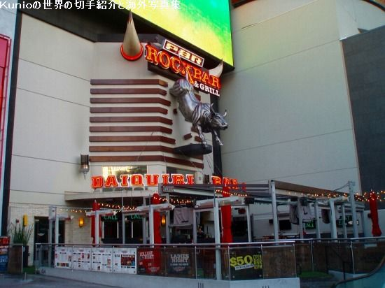 PBR Rock Bar And Grill: on the Las Vegas Strip