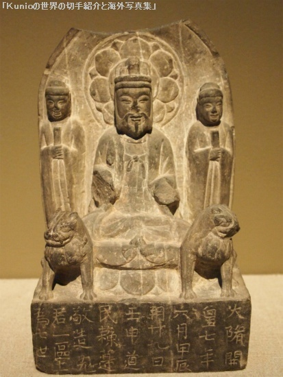 Votive image of Laojun Chinese, Sui dynasty, A.D. 587