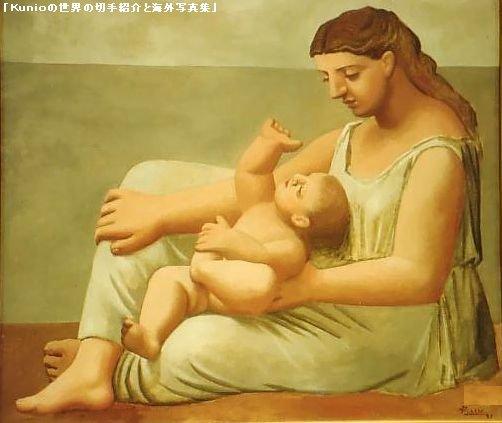 ピカソの絵画(シカゴ美術館)
